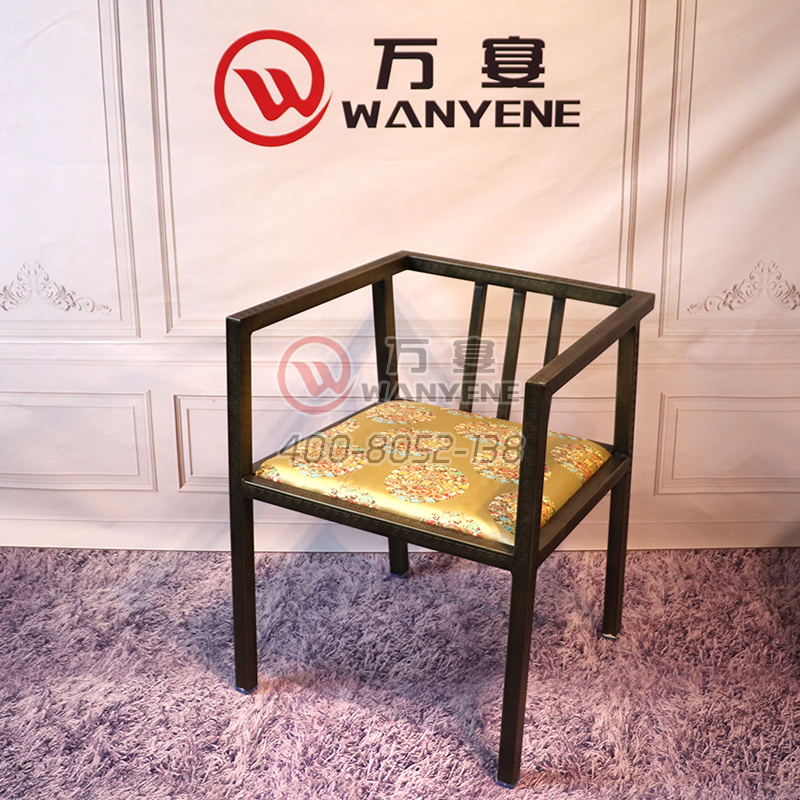 Imperial Court Chair Hardware cloud Embossed Handrail Pattern Seat Metal Square Emperor Dining Chair