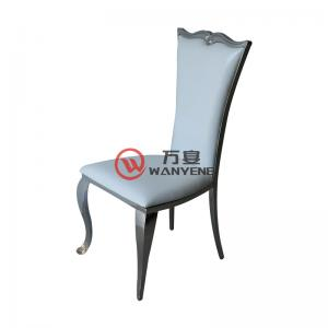 White leather chair hardware bright stainless steel chair high end hotel lobby chair dining chair