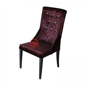 Brown red buckle backrest hardware dining chair hotel chair restaurant cafe dining chair structure stable and durable