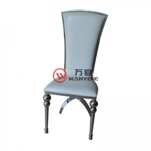 White leather upholstery Stainless steel dining chair Hardware chair Dining chair Lobby chair Stable structure Comfortable and durable