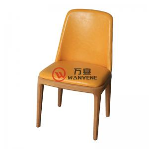 Orange hardware dining chair Leather upholstery with soft backrest cushion Imitation wood grain veneer hardware frame Metal welded structure is stable Durable dining chair