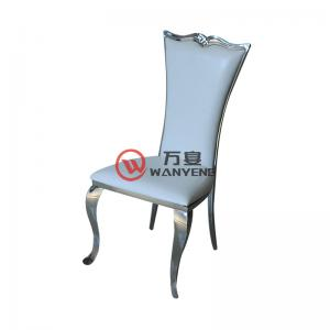 High-end European-style hardware chair Hotel lobby dining chair White leather soft upholstery Stainless steel fan-shaped backrest dining chair