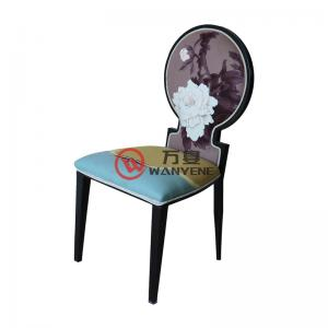 Ancient art dining chair Chinese style dining chair Round backrest Cloth custom pattern seat cushion hardware wrought iron dining chair Structure stable and durable