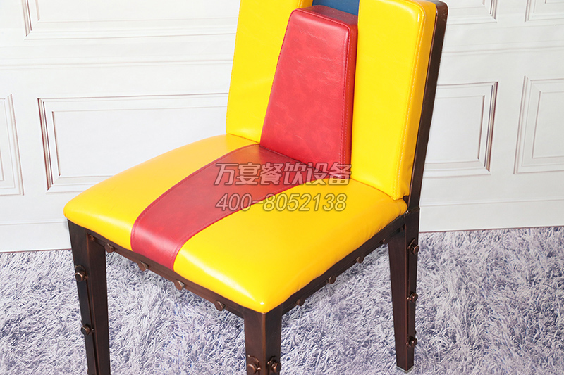 Pyramid Theme Dining Chair Backrest with Handle Buckle Featured Chair