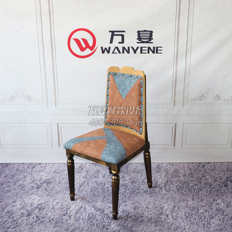 Classical Art Soft Pack Solid Wood Cushion Metal Heavy Bronze Feet Dining Chair Antique Theme Dining Chair