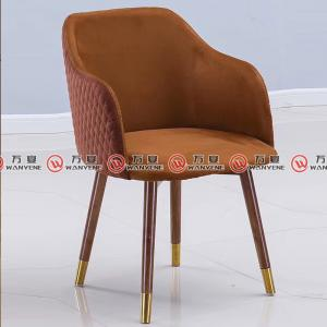 Solid wood legs golden feet leisure chair hotel re...