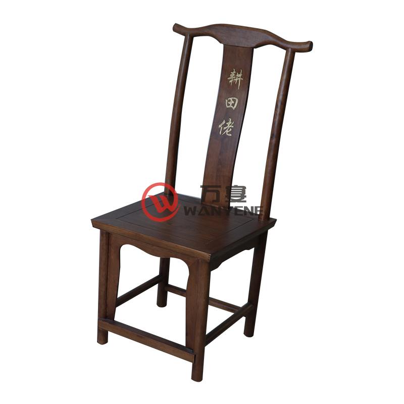 Solid wood Chinese carved horn chair Solid wood structure Solid carved dining chair Chinese style dining chair