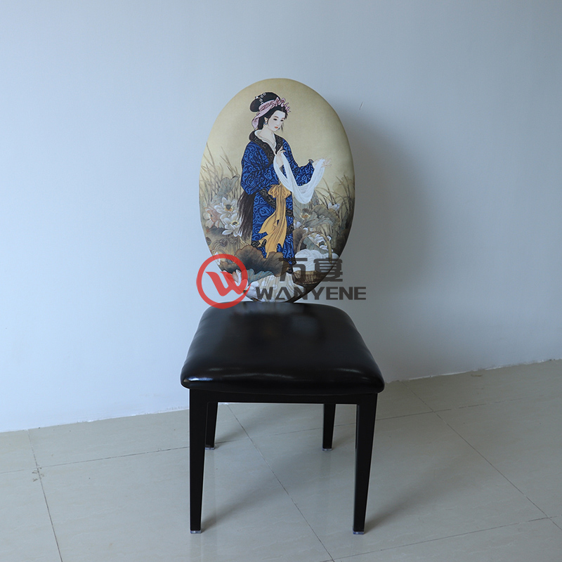 Chinese noble palace dining chair black leather seat cushion oval personality spray back --The Product Image' style=